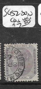 INDIA   (P1605BB)  QV  8P  SG 52   CDS    VFU