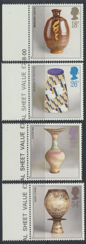 GB SG 1371 - 1374  SC# 1192-1195  MNH  - Studio Pottery