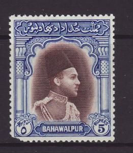 1948 Bahawalpur 5 Rupees M.Mint