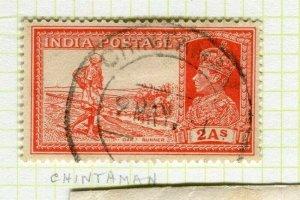 INDIA; POSTMARK fine used cancel on GVI issue, Chintaman