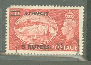 Kuwait 100 Used VF short perf, crease