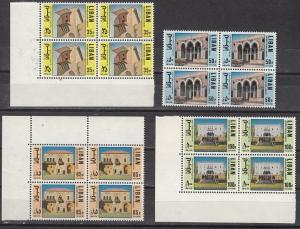 Lebanon Scott C670-C673 Mint NH blocks (Catalog Value $78.00)