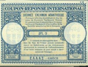 GREECE -- International Reply Coupon IRC APX 5  C.22 unused