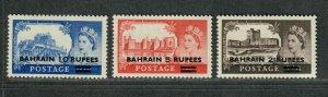 Bahrain Sc#96-98 M/NH/VF, Castles, Cv. $36.75