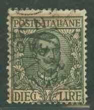 Italy 114 Used F