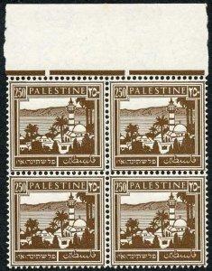Palestine SG109 250m Blown U/M Block (bottom left stamp light bend)