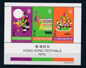 [50055] Hong Kong 1975 Festival  MNH Sheet