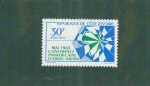 Ivory Coast 200 MH BIN$ 1.10