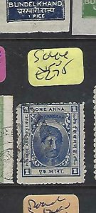 INDIA NATIVE STATE KISHANGARH    (PP0409B)  1A  SG  44   VFU