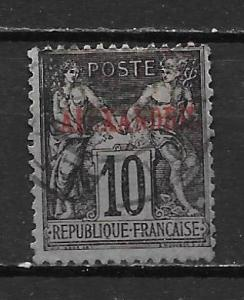 France Offices in Egypt - Alexandria 6 10c Commerece single Used