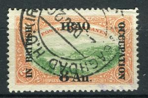 IRAQ; 1918 BRITISH OCCUPATION issue fine used 8a. value + good POSTMARK