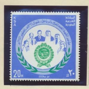 Saudi Arabia Stamp Scott #722, Mint Never Hinged - Free U.S. Shipping, Free W...