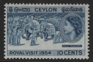 CEYLON, 318, HINGED, 1954, Royal Procession