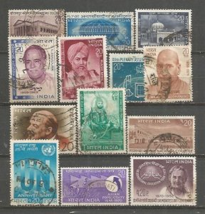 India various stamps #2