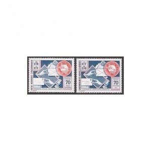 New Hebrides Br 193,Fr 212,MNH.Michel 399-400. UPU-100,1974.Emblem,envelopes.