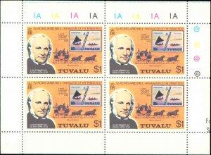 Tuvalu #122-124, Complete Set(3), Blocks of 4, 1979, Never Hinged