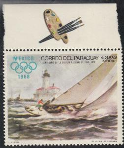 Paraguay, Sc UNK, MNH, 1968. Olympics in Mexico