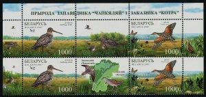 Belarus 625 top Block MNH Birds
