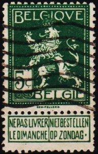 Belgium.1912 5c S.G.135 Fine Used