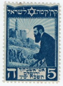 (I.B) Israel Cinderella : Jewish National Fund (Jerusalem)