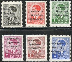 Montenegro-Italian Occupation Scott 2N1-2N6 Unused VFVLH - SCV $4.80