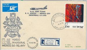 65278 - POSTAL HISTORY - FIRST FLIGHT COVER: ISRAEL - MEXICO  1976  Gershon 581