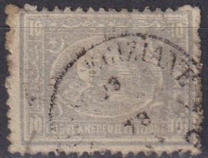 Egypt 21b  F-VF Used  CV $4.00  (A18628)