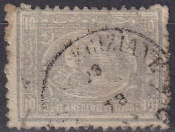 Egypt 21b  F-VF Used  CV $4.00  (A18628)