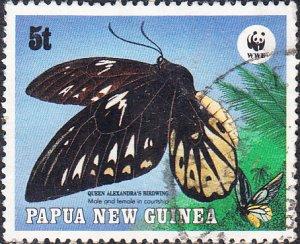 Papua New Guinea  #697  Used
