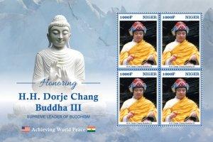 NIGER - 2020 - Dorje Chang Buddha III-Perf 4v Sheet- Mint Never Hinged