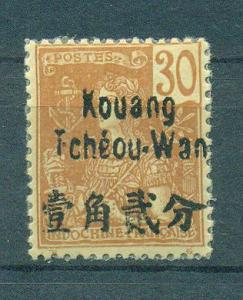 French Offices in China Kwangchowan sc# 9 mh cat value $13.50
