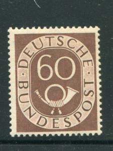 Germany #682  Mint VF NH