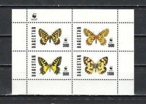 Dagestan, R35-R38. Russian Locals. Butterflies sheet of 4. *