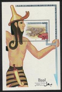 Palestine Baal Canaanite God Tyre and Bull MS SG#MSPA105