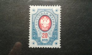 Finland #53 mint hinged e202.6573