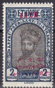 Ethiopia #169  F-VF Unused  CV $3.25 (Z6134)