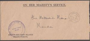 SOLOMON IS 1967 OHMS cover Honiara to Munda - Govt Stores..................54385