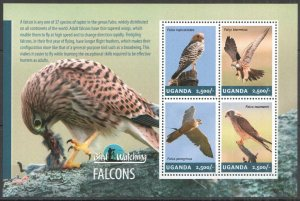 UG011 2014 UGANDA BIRDS OF PREY FALCONS BIRD WATCHING FAUNA #3250-3253 MNH