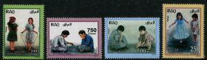 HERRICKSTAMP NEW ISSUES IRAQ Sc.# 1993-96 Children's Games 2016