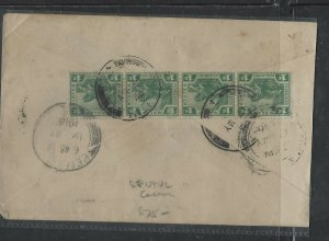 MALAYA  FMS COVER (P0605B) 1916 TIGER 1CX4 CENSOR COVER TO INDIA