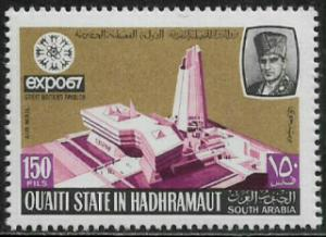Aden, Quaiti Michel #138A MNH Stamp - Montreal Stamp Expo '67