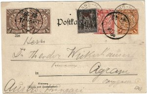 China 1/2, 1 and 2 cent stamps and French offices in China, Scott 3 on cover