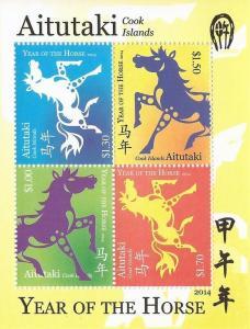 Aitutaki 2014 Year of the Horse 4 Stamp Sheet Scott #614 1M-027