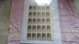 1978 PARICAL SHEET OF STAMPS OF CESKOSLOVEENSKO MNH ( 25 STAMPS )