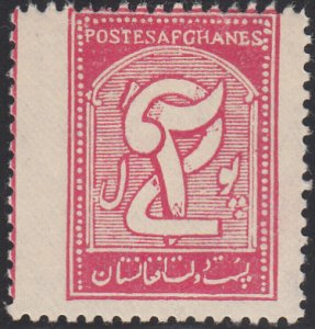 Afghanistan 1931-38 MH Sc #284A 2p Entwined 2s, rose Perf 11 x 11