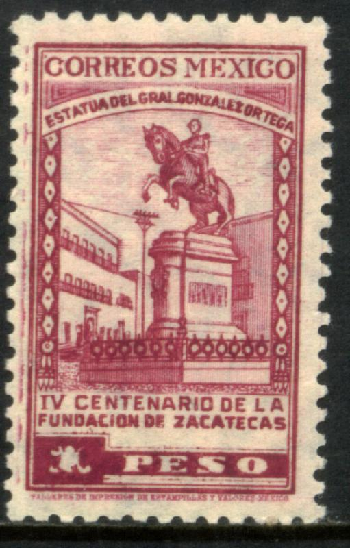 MEXICO 822, $1P 400th Anniversary of Zacatecas. MINT, NH. F-VF.