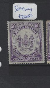 NORTH BORNEO   (P2307B)   50C  ARMS, LION   AG 4   MOG