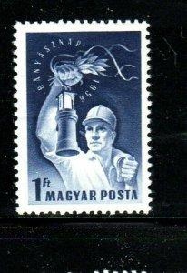 HUNGARY #1156  1956  MINER    MINT  VF NH  O.G