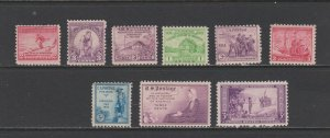 United States Postage Stamps MNH (9 stamps)