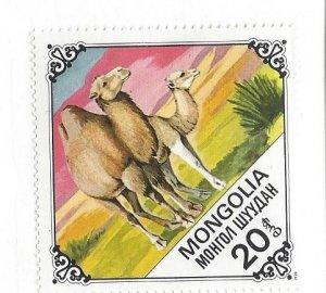 Mongolia, 1040, Camel and Calf Single, MNH